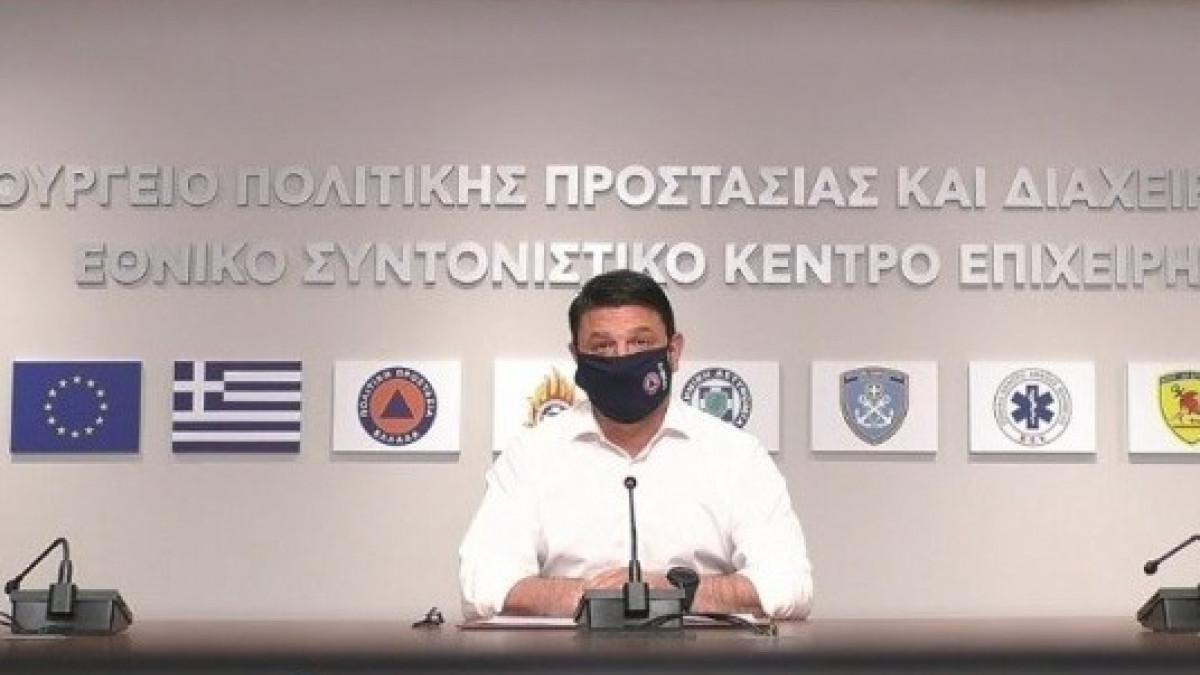 Opatrenia v Grécku